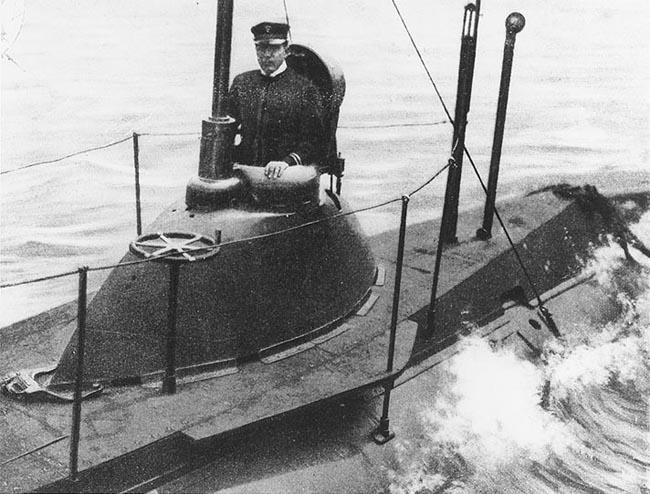 USS Plunger Kiosk
