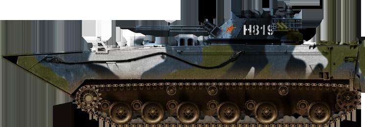 ZBD-05