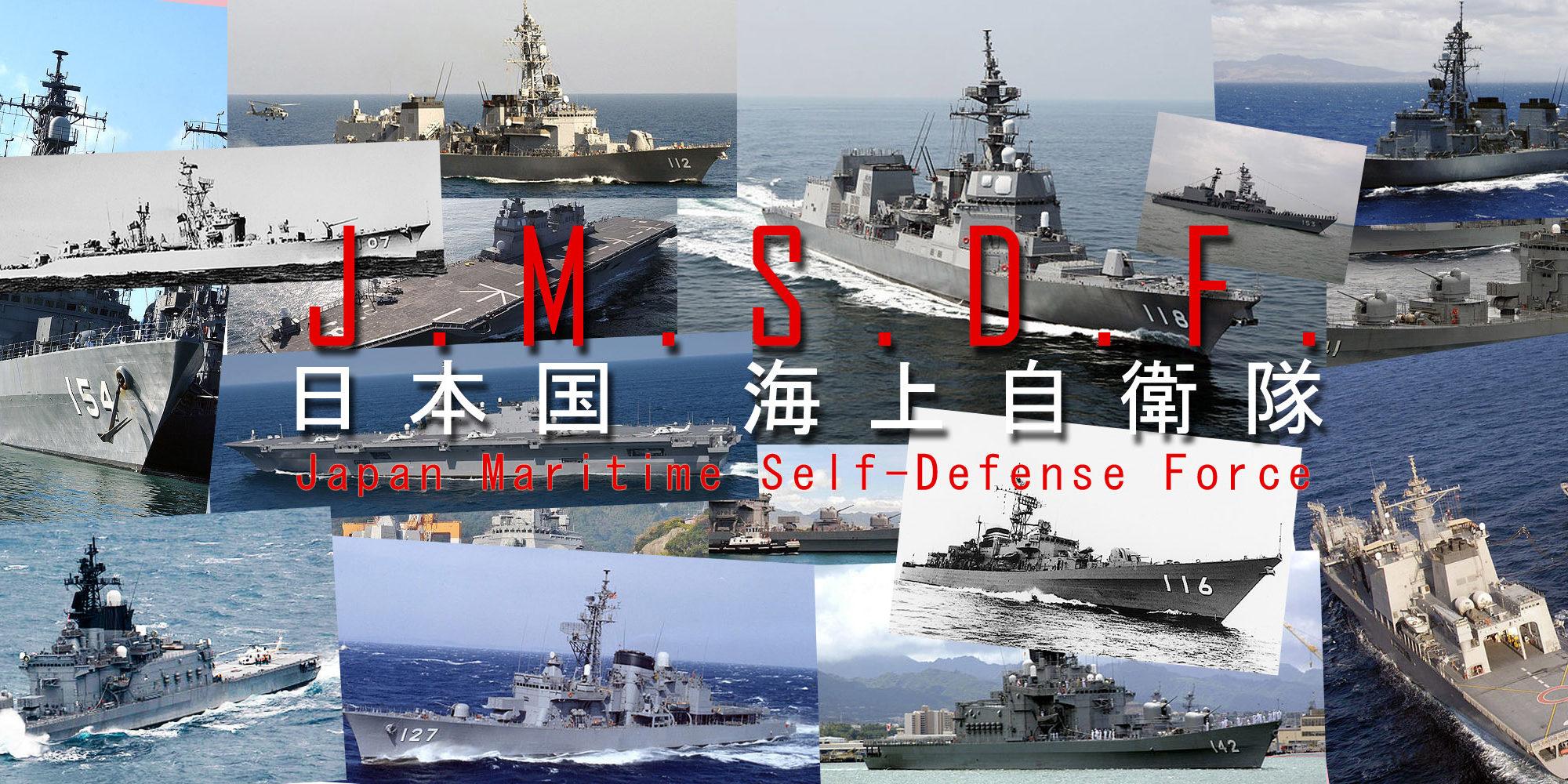 JMSDF (Cold War Japanese Navy)