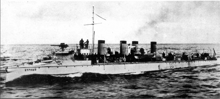 Boiki class destroyers