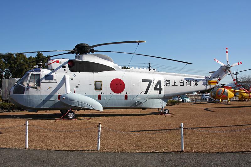 Japanese-Mits-HSS-2-heli