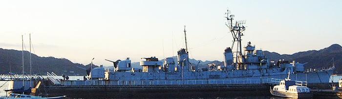 Harukaze as preserved