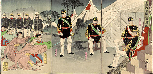 Reddition of the Chinese Generals at Pyongyang, October 1894 - Migita Toshihide