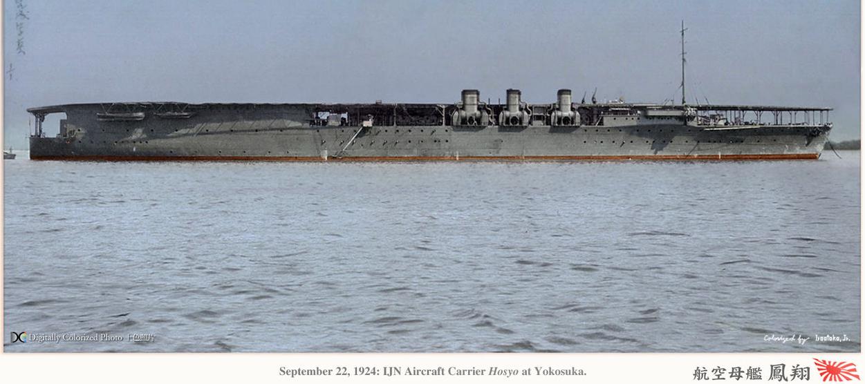 Hosho at Yokosuka 1922