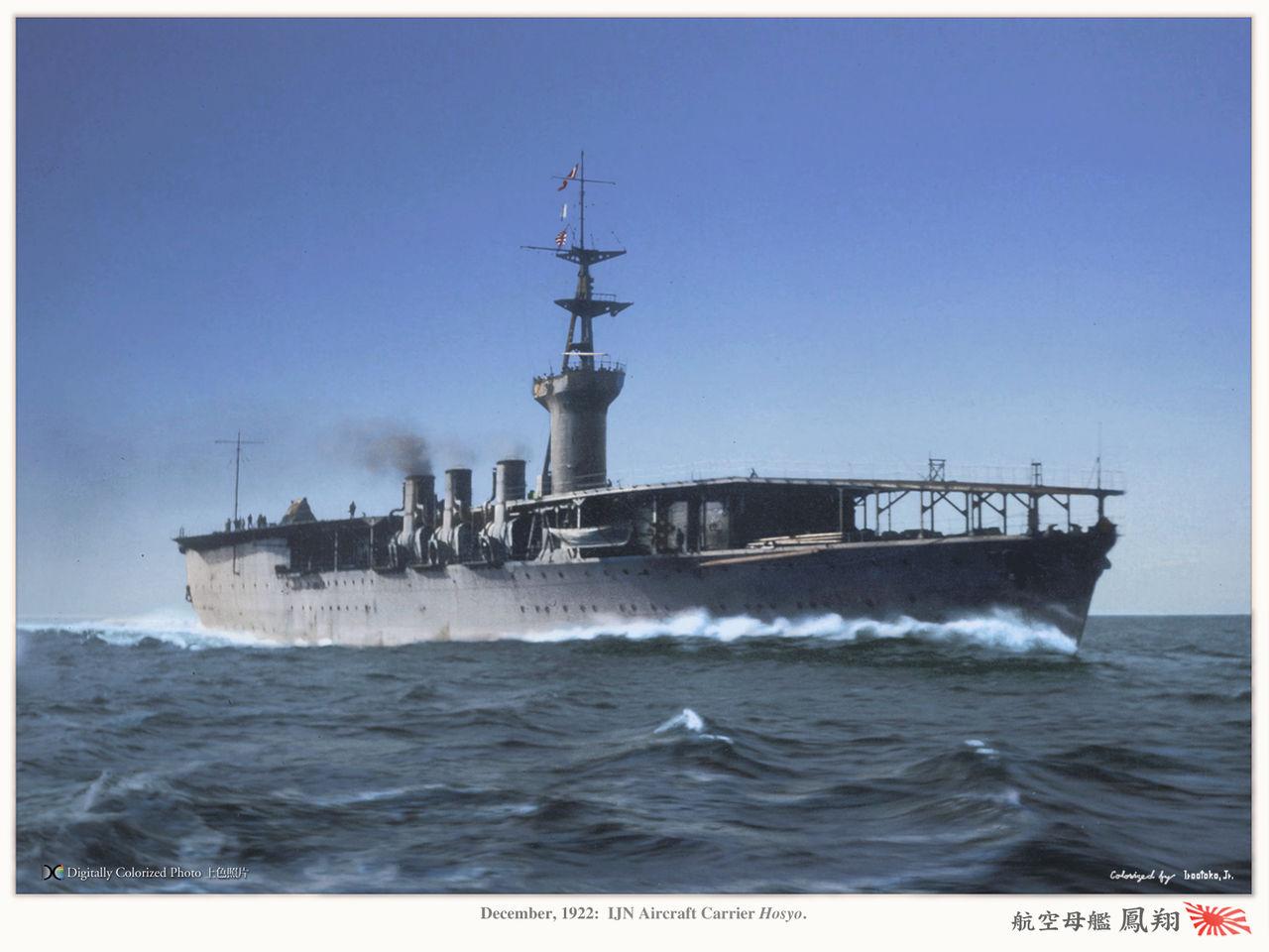 Hosho at sea - hirootoko Jr
