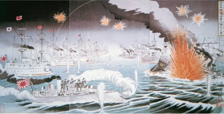 battle of tsuhima