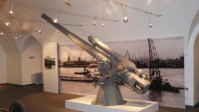 105 mm Bofors