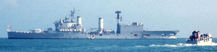 HMS Blacke after reconstruction
