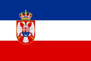 yugoslav navy