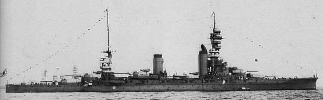 Fuso 1928