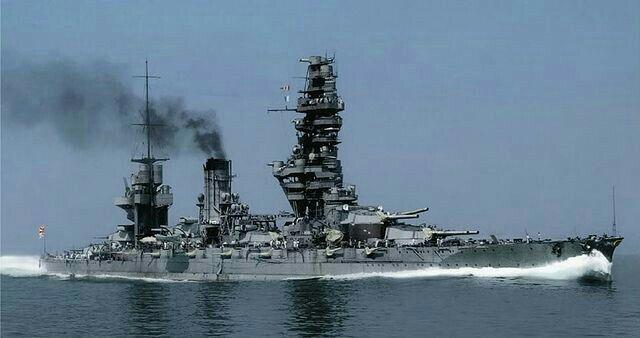 Fuso class battleships 1941