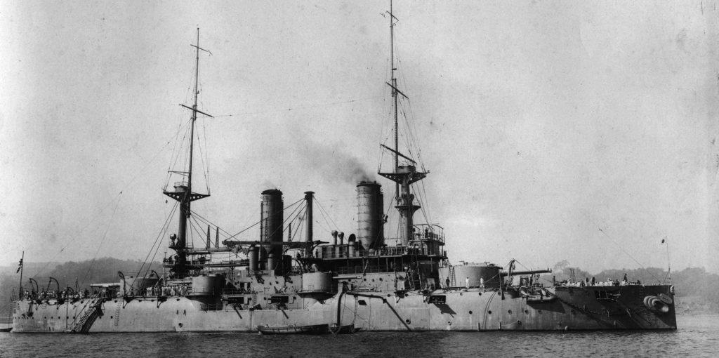 battleship Chesma