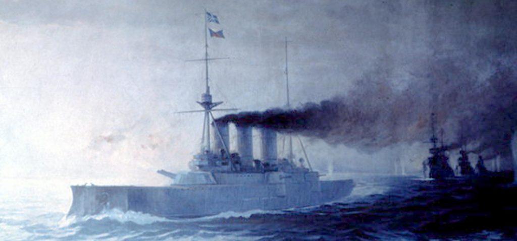 Battle of Elli BG