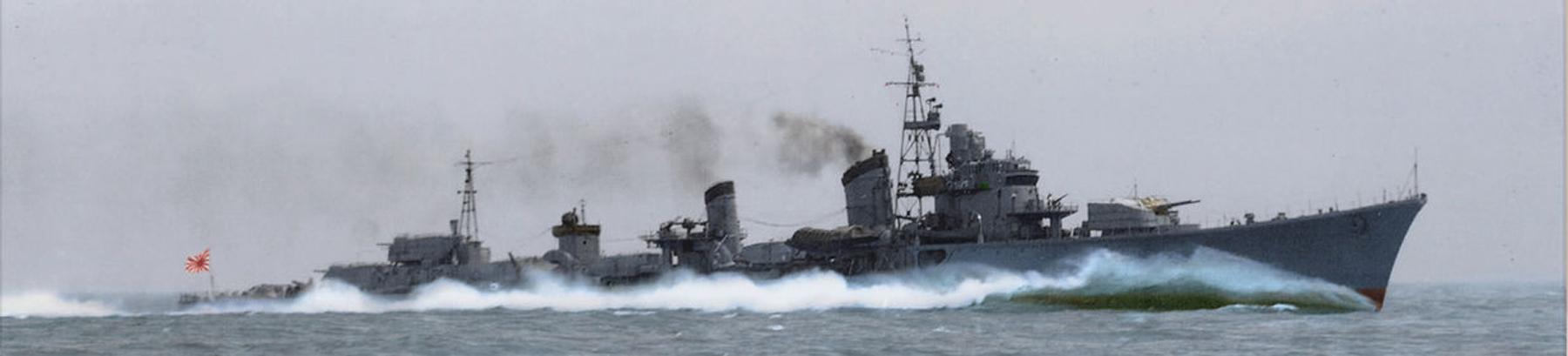 IJN destroyers ww2