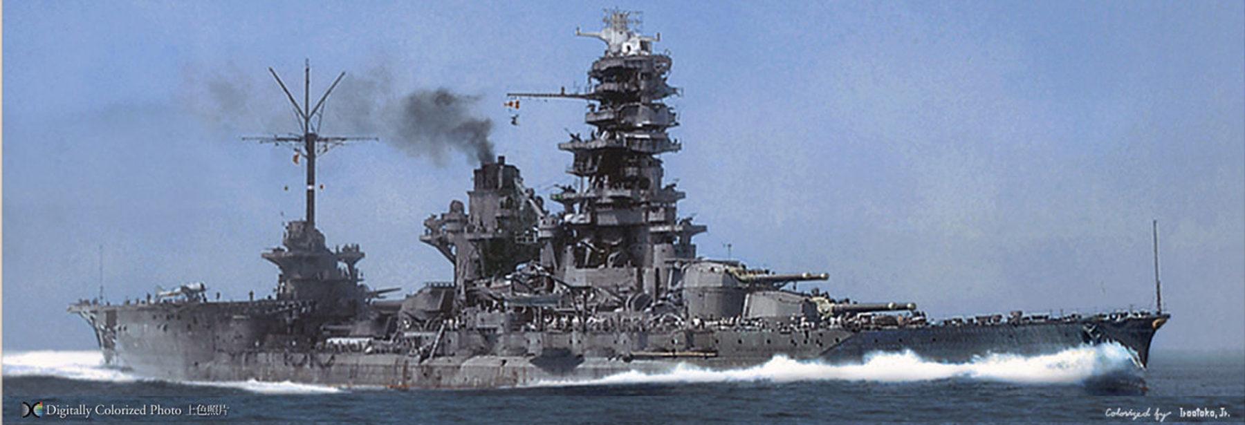 Ise class battleships (1917)