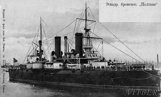 Poltava on a postcard
