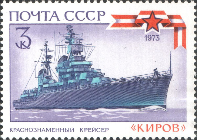 Post stamp showing the Kirov in 1953