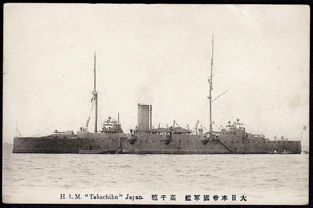 The Takachiho circa 1907
