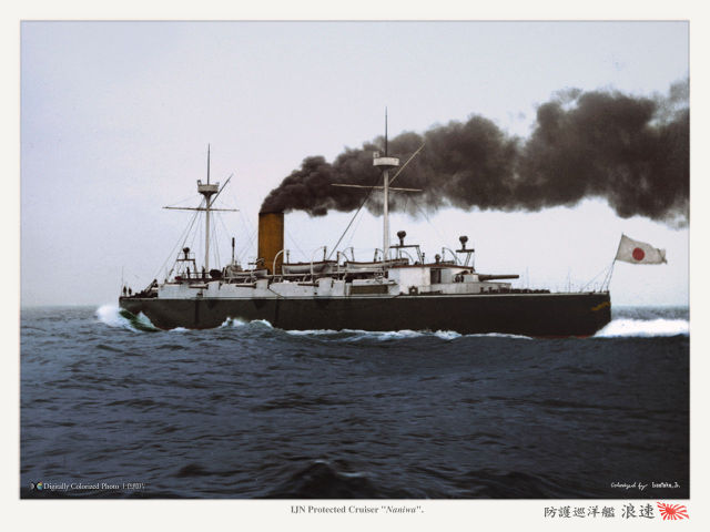 IJN Naniwa after completion, underway