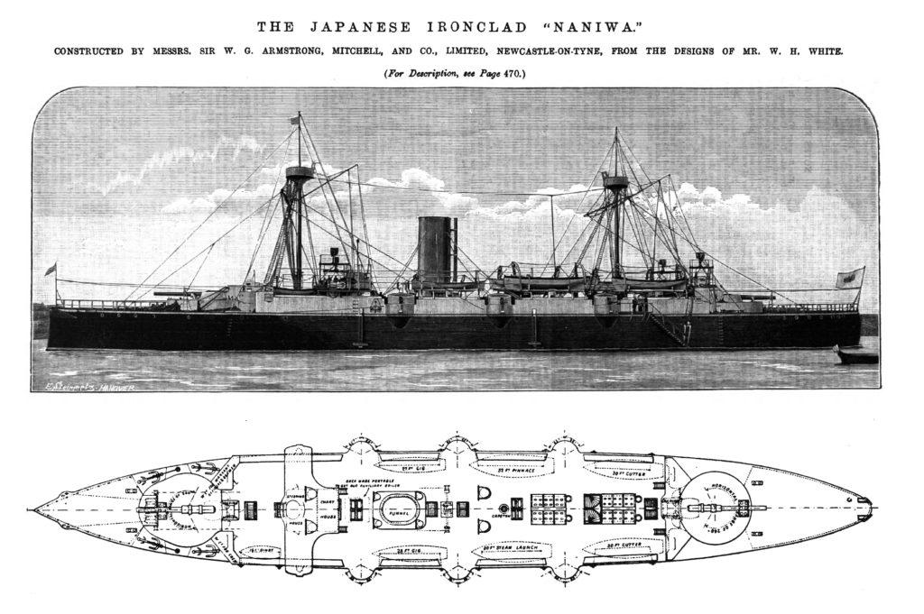 Naniwa ironclad