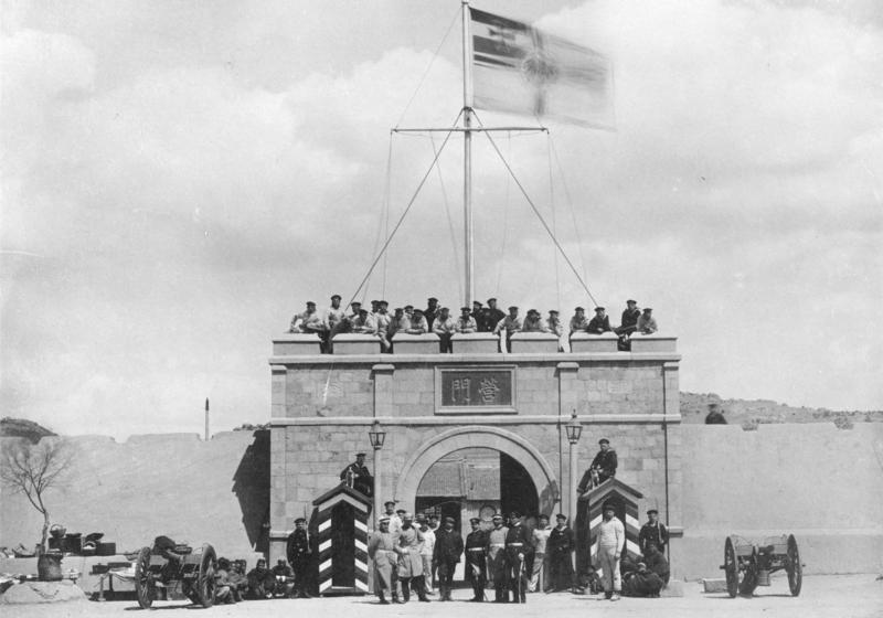 Tsingtau, Main gate of former Chinese munitions depot at Kiautschou Bay