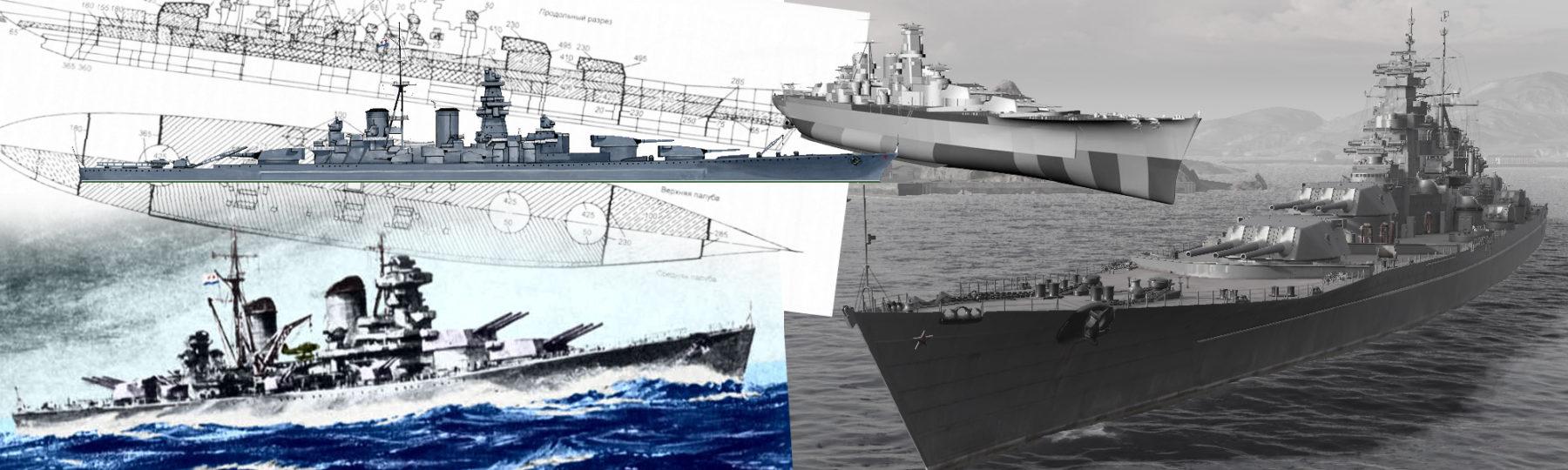 Sovetsky Soyuz class battleships (1938)