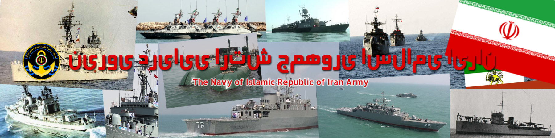 [New Page] The Iranian Navy