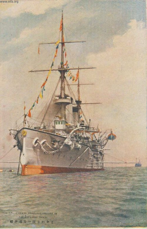 Engraving Tokiwa 1904