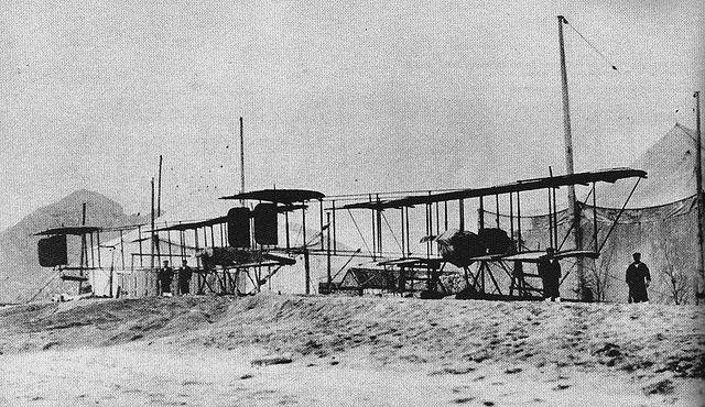Ferman Planes Tsingtao
