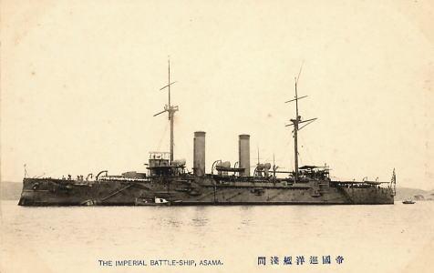 Postcar of the Asama in 1905