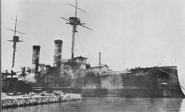 Asama in 1946