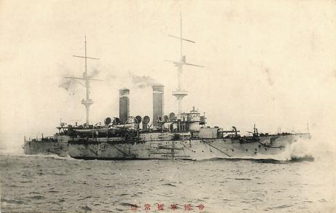 Postcard Tokiwa 1905