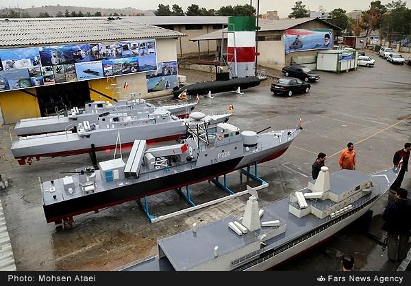 Persian Gulf class