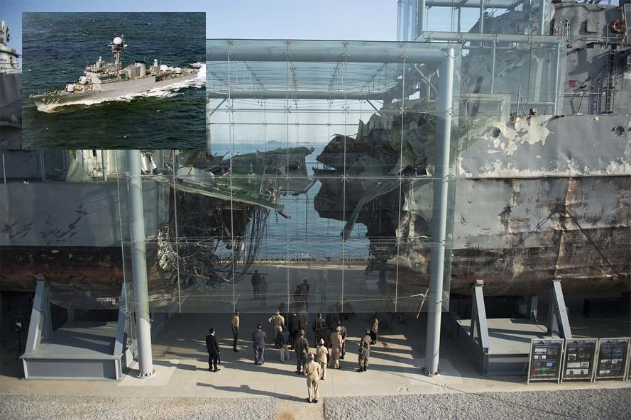 ROKS-Cheonan-memorial