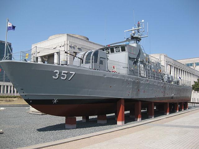 PKM 357