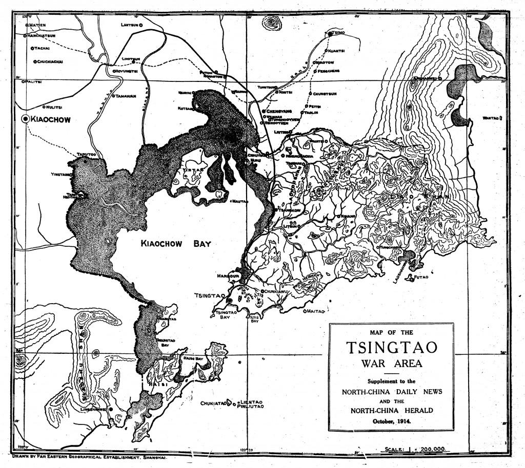 Tsingato area