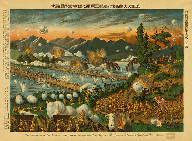 Japanese lithograph of the battle of Tsingtao