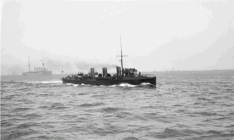 HMS Greyhound