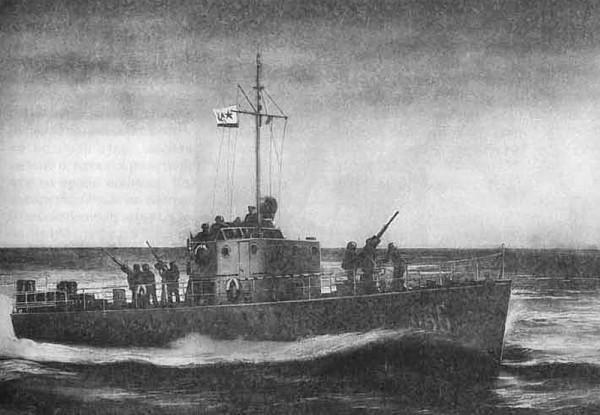 MO class patrol boats