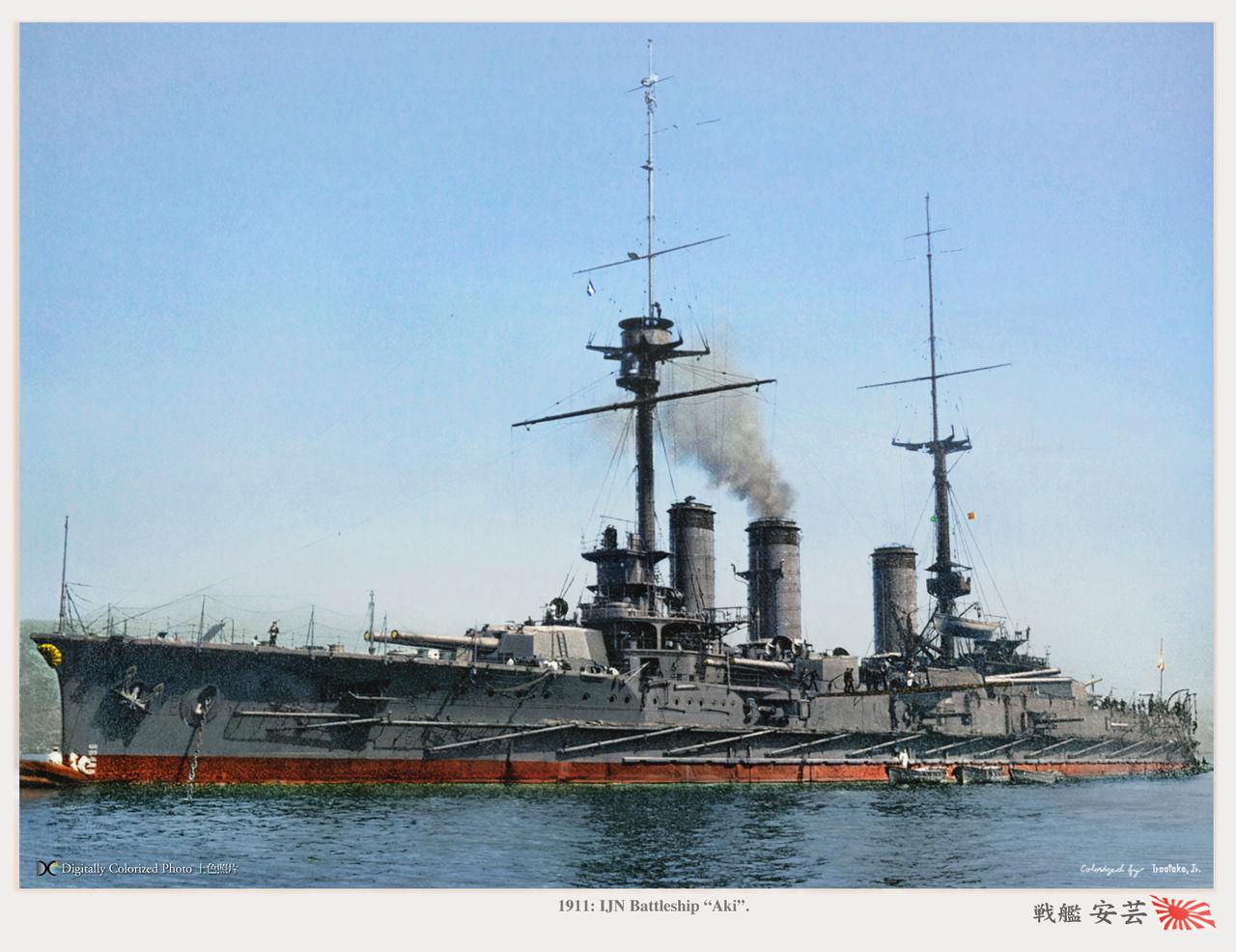 Battleship IJN Aki in color