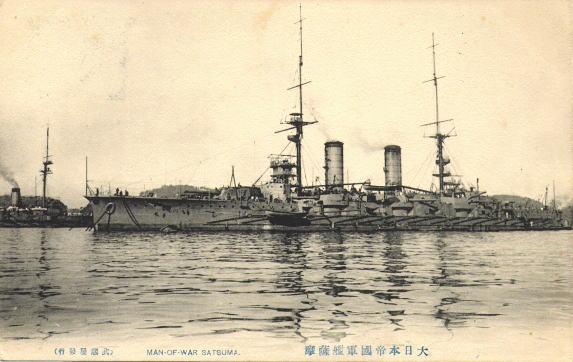 battleship satsuma
