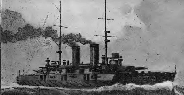 satsuma 1907