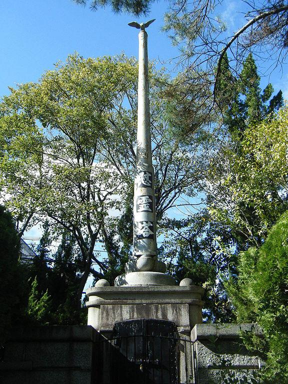 Monument of Naruo Hachiman main gun