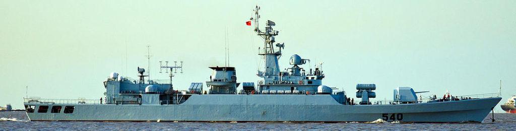 Huainan FFG-540 profile