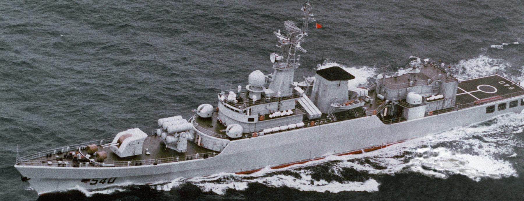 Type 053H2G Jiangwei I class Frigates (1990)