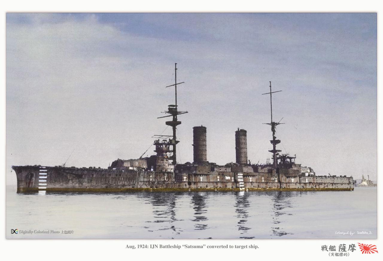 IJN Satsuma as target ship in 1924