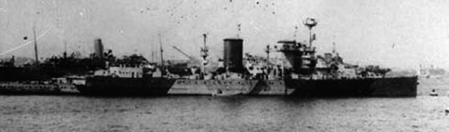 HlMNS Sumatra in Bombay, circa 1942