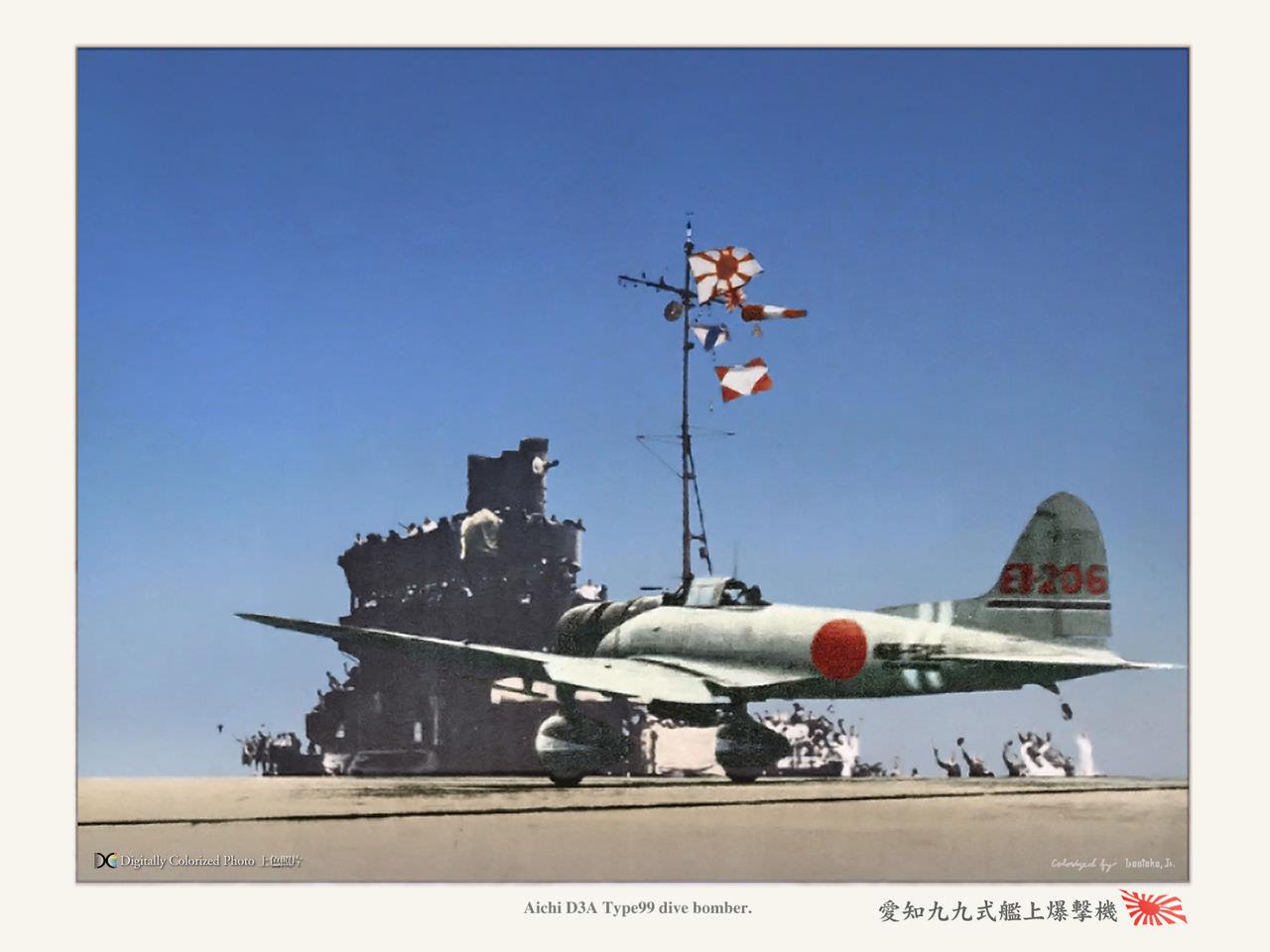 Aichi D3A dive bomber