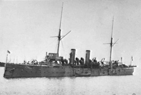 HMS Tauranga
