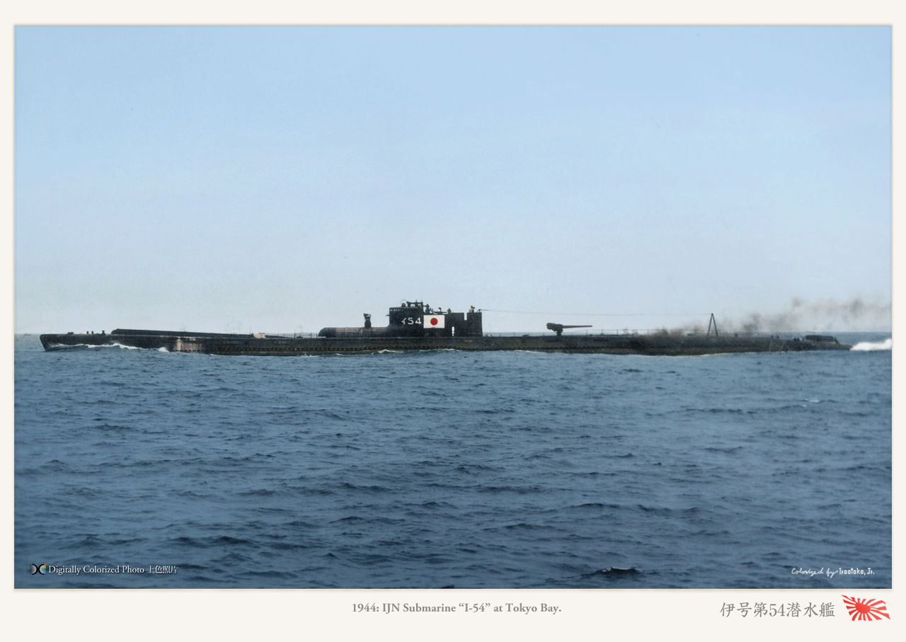 I54 B3 class Tokyo Bay